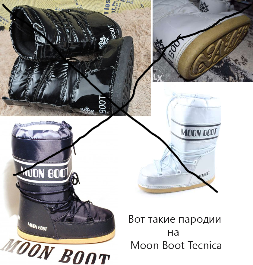 http://moonboot.net.ua/images/upload/Без%20имени-2.png